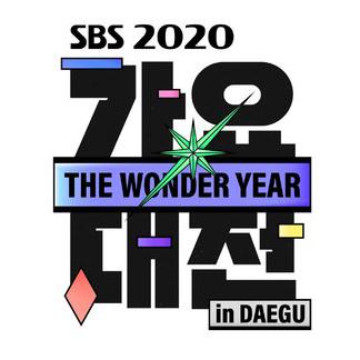 SBS2020ロゴ
